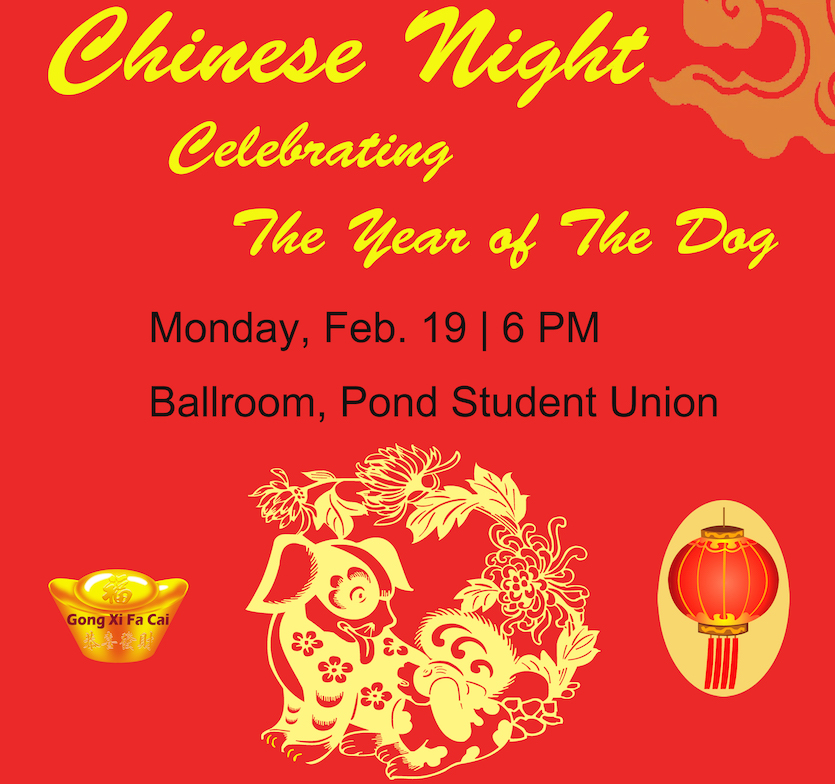 Idaho State University Chinese Night 2018 Feb. 19 celebrating the Year of the Dog
